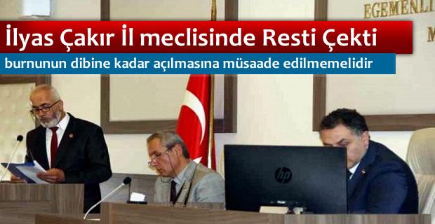 AK PARTİ İL MECLİS ÜYESİ İLYAS ÇAKIR '' MÜSADE ETMEYELİM ''