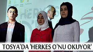 TOSYADA HERKES ONU OKUYOR ÖDÜLLERİ DAĞITILDI