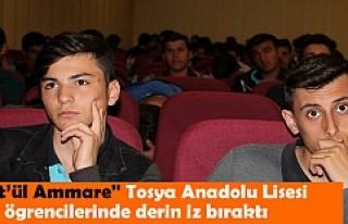 Osmanlı'nın Son Zaferi Kut'ül Ammare Konferansı...
