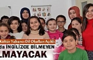 AMERİKAN KÜLTÜR YABANCI DİL OKULLARI TOSYA'DA...