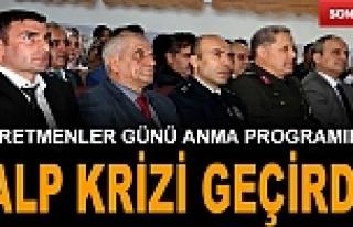 TOSYA'DA ÖĞRETMENLER GÜNÜNDE KALP KRİZİ...
