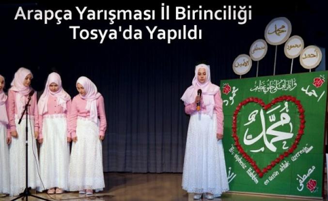 İmam Hatip Okulları 8.Arapça Etkinlik İl Yarışması Tosya'da Yapıldı