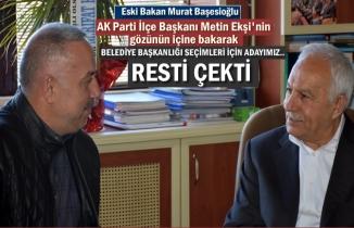 Murat Başeskioğlu Tosya Ticaret Odası Ziyareti