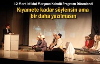 12 Mart İstiklal Marşı'nın kabulü ve Mehmet...