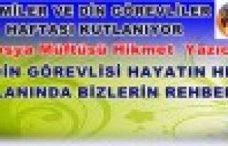 Tosya Camiler ve Din Görevlileri Kutlama Programı...